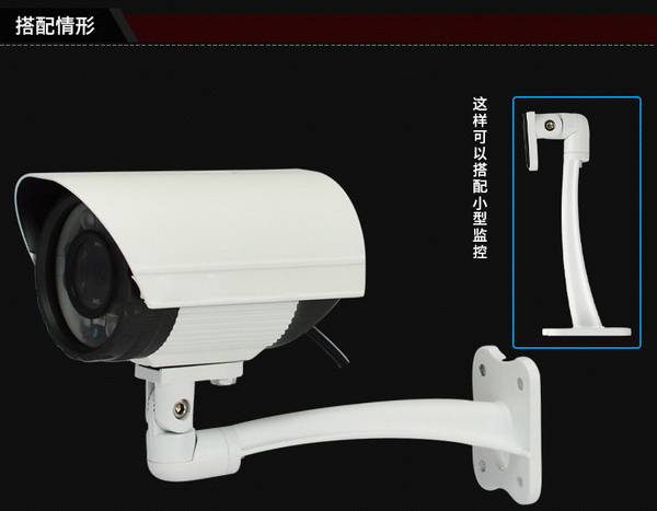 Bracket-K78 is compatible for Dahua and Hikvision cameras