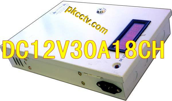 DC12V30A 18Channel power supply box