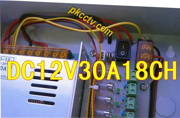 DC12V30A 18Channel power supply box inner structure