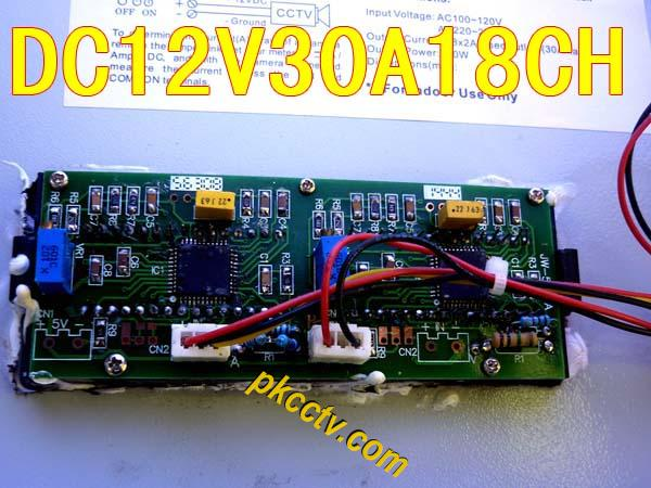 DC12V30A 18Channel power supply box indicator board