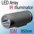 LED ARRAY IR ILLUMINATOR LAII-850-80-F