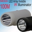 LED ARRAY IR ILLUMINATOR LAII-940-100-F