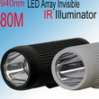 LED ARRAY IR ILLUMINATOR LAII-940-80-F
