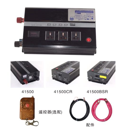 Intelligent Inverter PK-41500