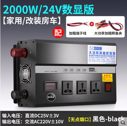 Intelligent Inverter PK-42000