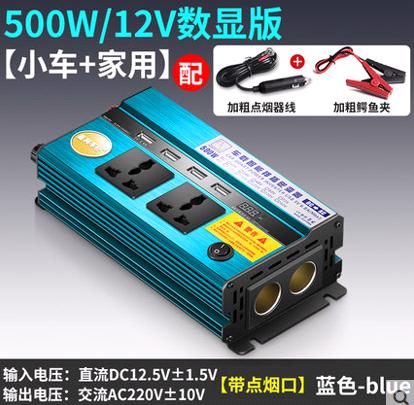 Intelligent Inverter PK-4588