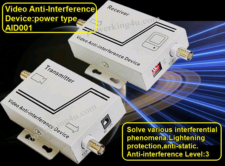 Video anti-interference device AID001